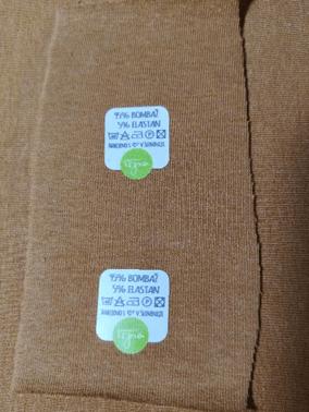 Ispa Fabrics - 828A4E3F 264A 4E0B 8E18 AE58BEA2F90B